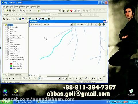 آموزش ترسیم پروفیل طولی در GIS